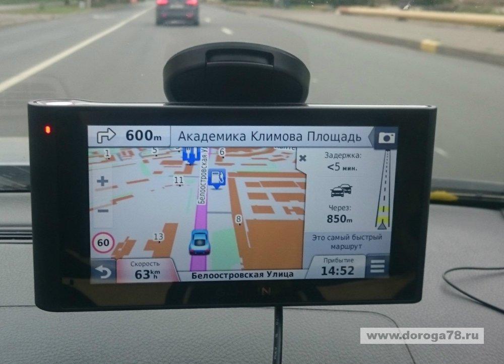 Инструкции навигатора для автомобиля